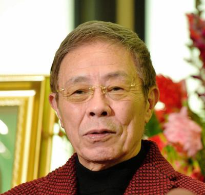 【訃報】北島三郎の次男が孤独死? 死後1週間が経過していた模様・・・のサムネイル画像