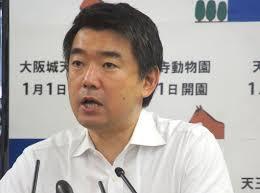 橋下徹「稲田さんが政治家としてアウトなら二重国籍の蓮舫さんもアウトでしょ?」のサムネイル画像