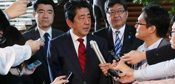 【悲報】安倍内閣の支持率、またもや下落wwwwwwwwwwwwwwwwwのサムネイル画像
