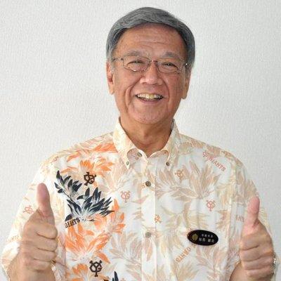 【速報】沖縄・翁長知事、ノーベル平和賞候補にノミネートwwwwwwwwwwwwwwのサムネイル画像