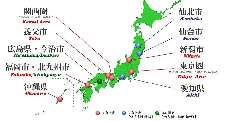 NHKが大誤報「国家戦略特区という新しい仕組みを作り、真っ先に恩恵を受けたのが総理の友達!」のサムネイル画像