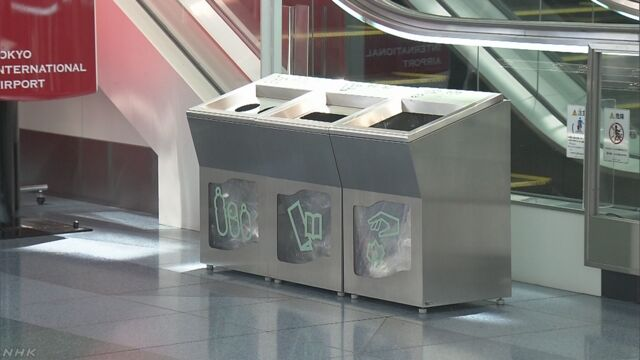 アメリカ人女性がとんでもないものを空港のゴミ箱に捨て逮捕wwwwwwwwwwwwwのサムネイル画像
