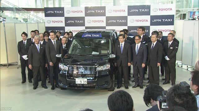トヨタが新型タクシー車両を発売。その名も「ジャパンタクシー」 のサムネイル画像