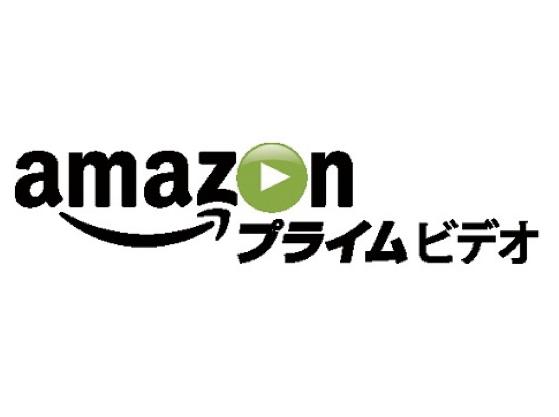 【話題】お前らamazonプライム会員が1万本のビデオからお勧め教えろください のサムネイル画像