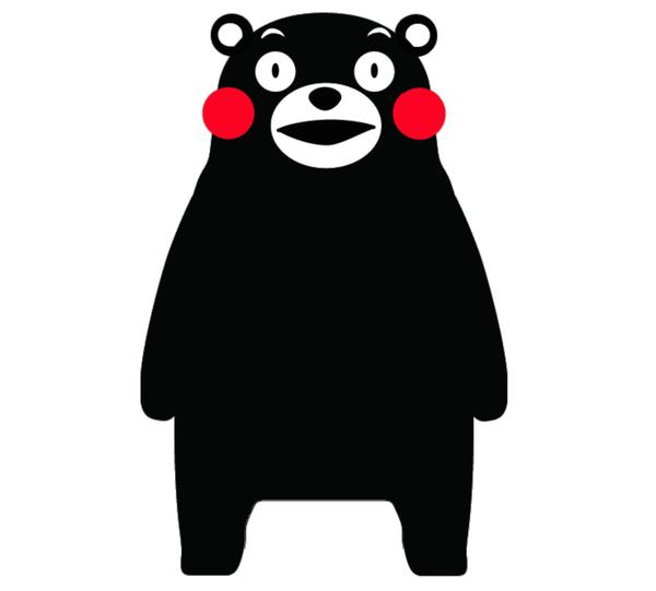 【衝撃】くまモンが税金で飲み食い → 県「36万返せや」→のサムネイル画像