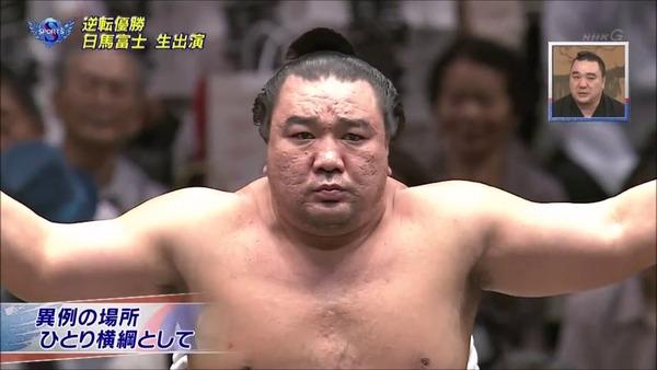 【横綱】日馬富士、貴ノ岩に暴行。ビール瓶で殴打か・・・のサムネイル画像