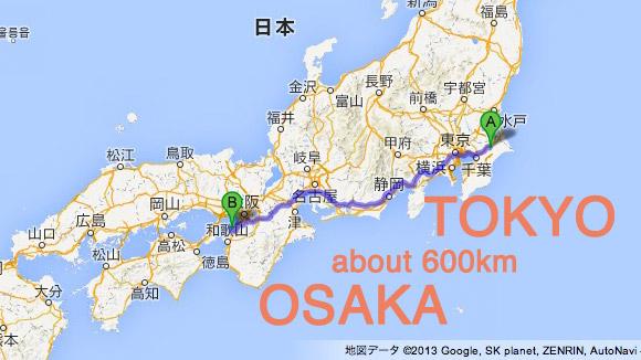大阪府「東京の若者よ、大阪で就職してくれ!目標は150人」→ 6人しか来ませんでしたwwwwwww「大阪は治安が悪い」のサムネイル画像