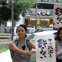 小池新党が左翼系の地域政党「東京・生活者ネットワーク」と政策協定を結び、選挙協力すると発表のサムネイル画像