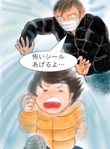 【東京】男、女児に「怖いシールあげるよ」→ その結末が怖すぎるwwwwwwwwwwwのサムネイル画像
