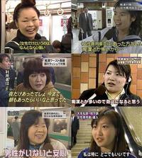 【中国】五輪10大美女に光浦靖子似のグループが選ばれるのサムネイル画像