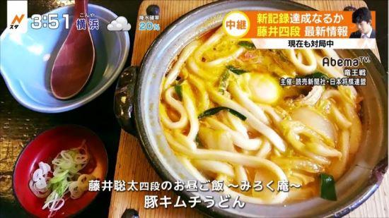 韓国人「日本のネトウヨ、『豚キムチうどん』を食べた将棋の天才少年を非難wwwwwwwwwwwwwwwwwwwww」のサムネイル画像