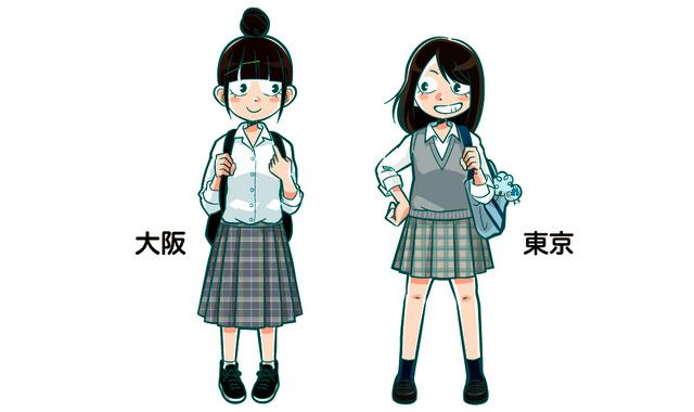 大阪JK「ひざ丈スカートはめっちゃダサい。限界まで下げる」のサムネイル画像