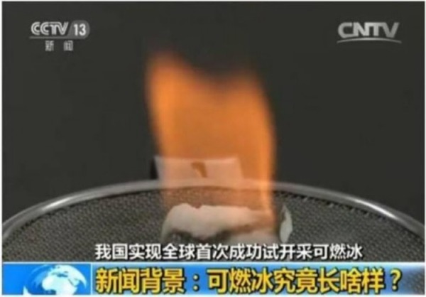 【衝撃】中国が南シナ海でメタンハイドレートの採掘に成功wwwwwwwwwwwwwwwwwのサムネイル画像
