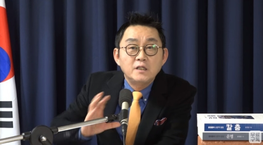 【韓国】「文在寅は終わった」若者世代が南北合同チームに猛反発wwwwwwwwwwwのサムネイル画像