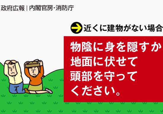 【北朝鮮】「次の標的はグアム」さらなるミサイル発射を予告!のサムネイル画像
