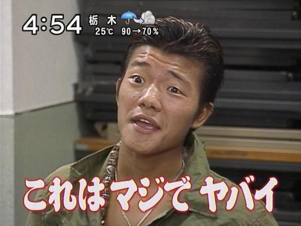 【悲報】中国メディア「やばい多用の日本人は語彙が少ない」のサムネイル画像