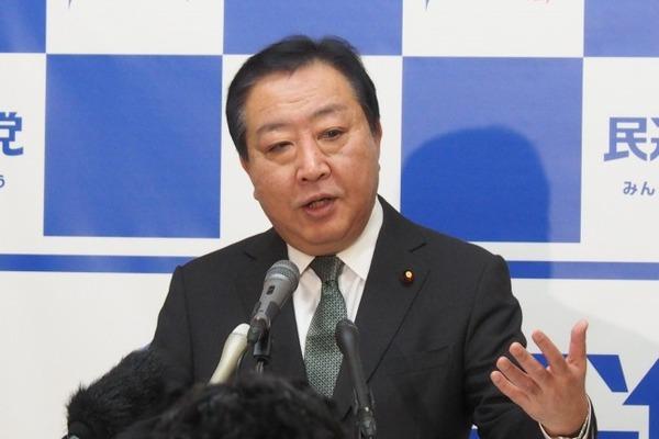 離党届を出した長島昭久元防衛副大臣に対し野田幹事長「離党では済まさない」のサムネイル画像