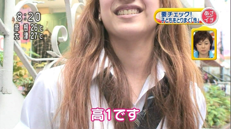 NHKが「こどもの性」特集でエロ画像を放送!!のサムネイル画像