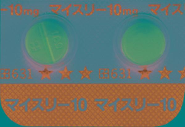 【大阪】巷で話題の「眠剤ハイ」を飲んでみた → とんでもないことにwwwwwwwwwwwwwのサムネイル画像