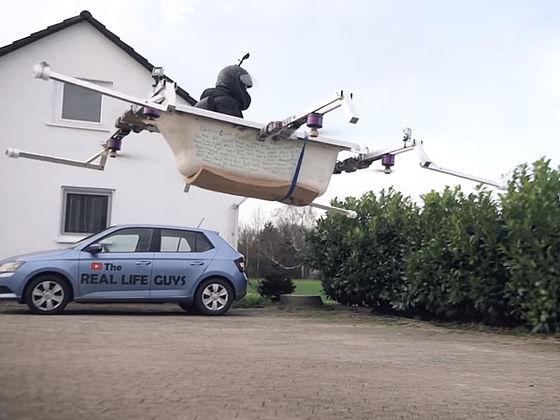 【衝撃】Youtuber、バスタブを魔改造して人間が乗れるドローンを作り上げるwwwwwwwwww のサムネイル画像