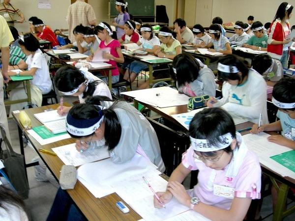 【必勝】中学受験の子どもたちが勉強合宿 → 正月返上で毎日10時間 のサムネイル画像