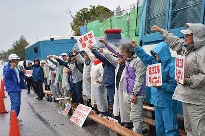 【沖縄】「今こそ立ち上がろう!」辺野古のプロ市民が今年初の座り込みへのサムネイル画像