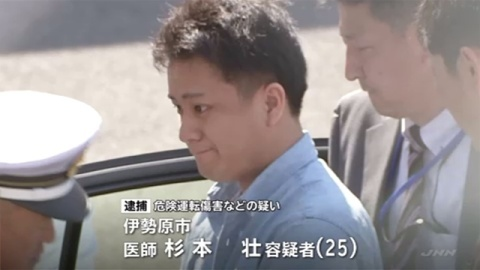 【神奈川】あおり運転で重傷を負わせひき逃げ → 犯人の驚きの職業がこちら・・・のサムネイル画像
