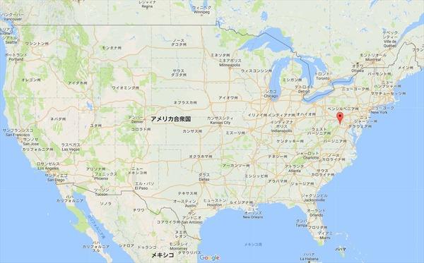 【米国】バージニア州知事、非常事態宣言のサムネイル画像