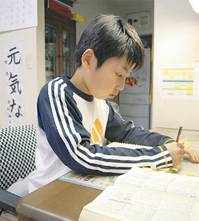 【資格】7歳で「危険物取扱者」合格! 最年少記録を更新のサムネイル画像