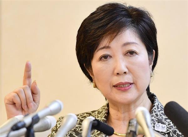 【韓国】 韓国メディア報道 小池知事は「極右」のポスト安倍のサムネイル画像
