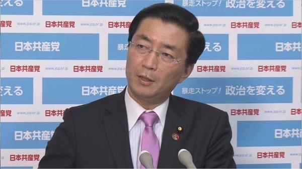 【国会】共産党の山下芳生議員が「右翼団体 日本会議」と発言した結果wwwwwwwwwwwwwのサムネイル画像
