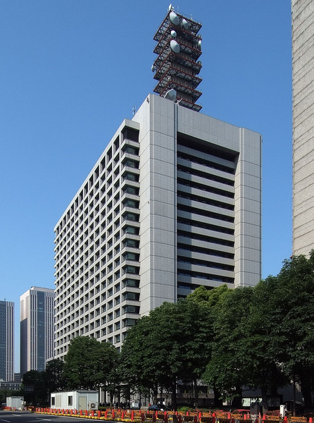 1200px-Government_Office_Complex_2_of_Japan_2009