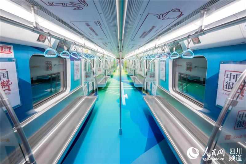 【中国】自国の「賞賛フレーズ」を所狭しとデザインした地下鉄が運行スタートへwwwwwwwwwwwwwwのサムネイル画像