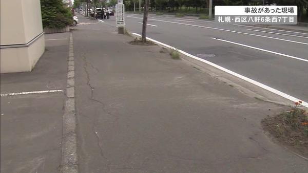 【恐怖】自転車に乗った小学生?が女性に後ろから衝突 → その結果・・・