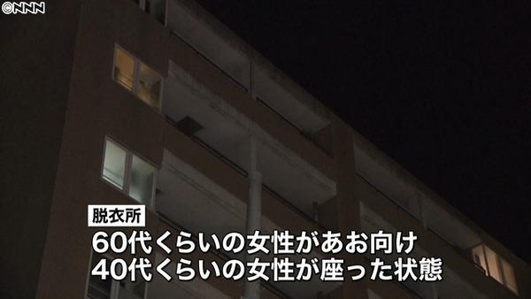 【悲報】マンションに女性2人の全裸遺体 足立区 のサムネイル画像