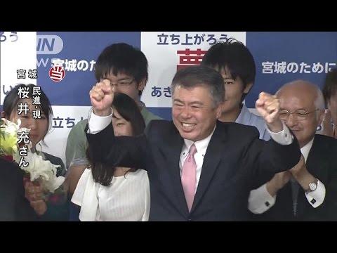 【民進党】桜井充氏が山本大臣にブチ切れ「出て行け!」「時間のムダだから出てくんなよ!」のサムネイル画像
