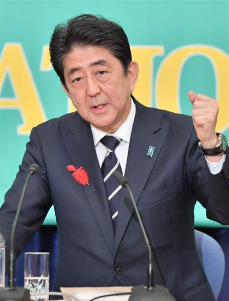 安倍総理、AbemaTV出演の際秘書官から「ぜったい怒るなよ」と命令されていたwwwwwwwwのサムネイル画像