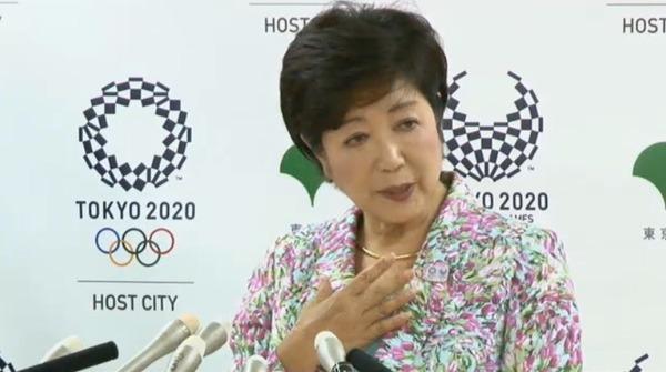 【小池都知事】「特別扱いしない」と判断し関東大震災の朝鮮人犠牲者・追悼文取りやめたと会見 識者らは「歴史を見えにくくする」と批判のサムネイル画像