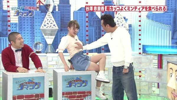 三村マサカズが谷澤恵里香のおっぱいを揉みしだくのサムネイル画像
