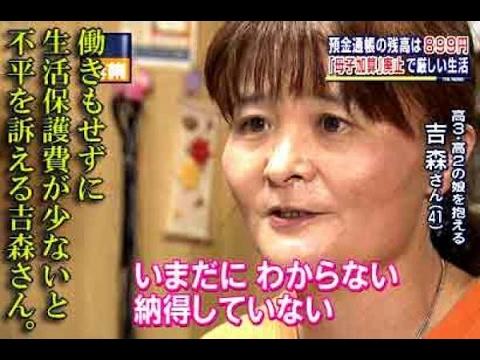 【ナマポ48】中国人「日本国籍ゲットしたで」→「親戚48人呼ぶで」→ 空港から役所に直行、全員で生活保護申請wwwwwwwwww のサムネイル画像