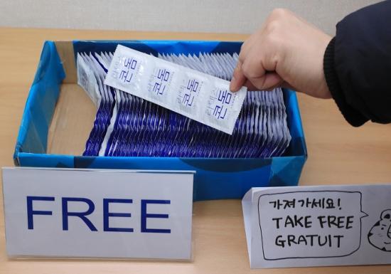 【平昌五輪】選手村で配られた11万個のコンドーム大量未使用 → その理由wwwwwwwwwのサムネイル画像