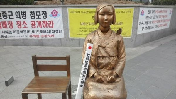 慰安婦問題めぐる日韓合意は「無効」wwwwwwwwwwwwwwwwwwwwwwwwwwのサムネイル画像