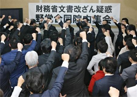 【激怒】佐川氏証言を一斉批判する野党議員たちの様子をご覧くださいwwwwwwwwwwのサムネイル画像