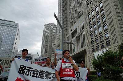 東京オリンピックによるビッグサイト使用中止問題解決へ向け、ついにデモが開催wwwwwwwwwのサムネイル画像