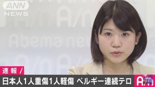【ベルギー連続テロ】日本人1人重傷・1人が軽傷のサムネイル画像