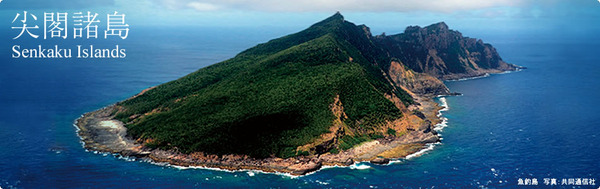 【尖閣】中国報道官「日本は島の問題でもめごと起こすな」 のサムネイル画像