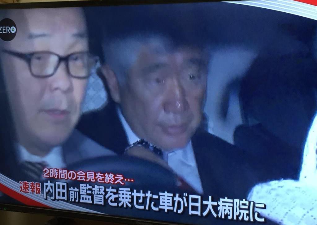 【速報】日大・内田前監督、緊急入院へwwwwwwwwwwwwのサムネイル画像