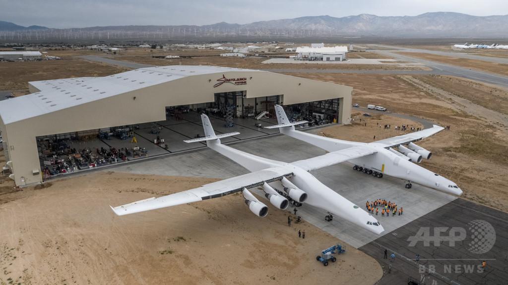 【画像】なぜアメリカの軍用機はダサいのかwwwwwwwwwwwwwwwwwのサムネイル画像