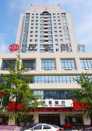 日本が北朝鮮の資金洗浄に関わった中国の銀行の資産凍結 → 中国発狂へwwwwwwwwwwのサムネイル画像
