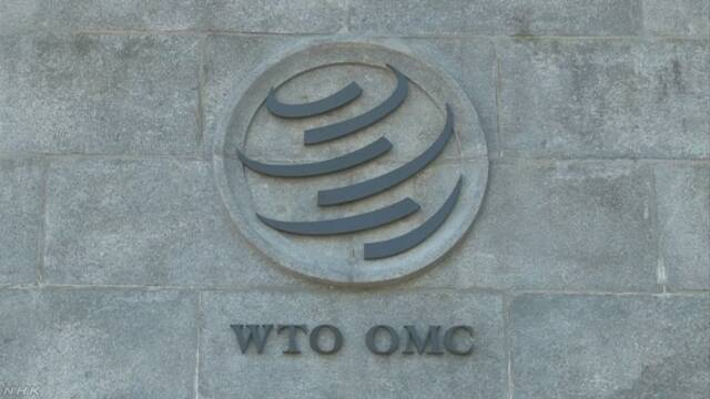 WTO「韓国よ、日本産水産物の輸入禁止措置は恣意的かつ不当差別だ。国際ルールを遵守しろ!」 のサムネイル画像